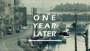 影片截圖:One Year Later